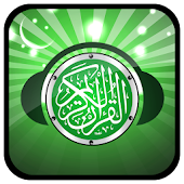 Full Quran MP3 Read & Translation MP3