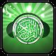 Full Quran MP3 - 50+ Translation & Recitation Android apk