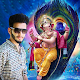 Download Ganesh Photo Frame | Ganpati Frame 2019 For PC Windows and Mac