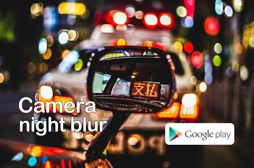 night blur camera 1.6 screenshots 1