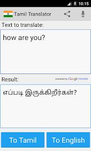 tamil english translator apps on google play
