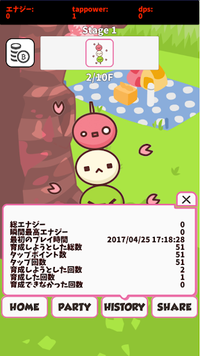 Flower viewing matchless 1 Windows u7528 4
