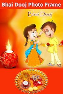 Bhai Dooj Photo Frame - náhled