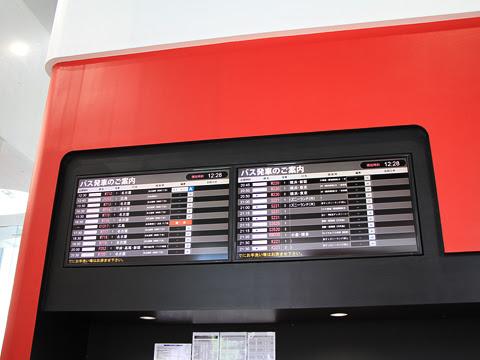 ウィラーバスターミナル大阪梅田_02