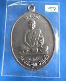 เหรียญลพคูณ บารมี71 เนื้อนวะ2โคต๊สวย