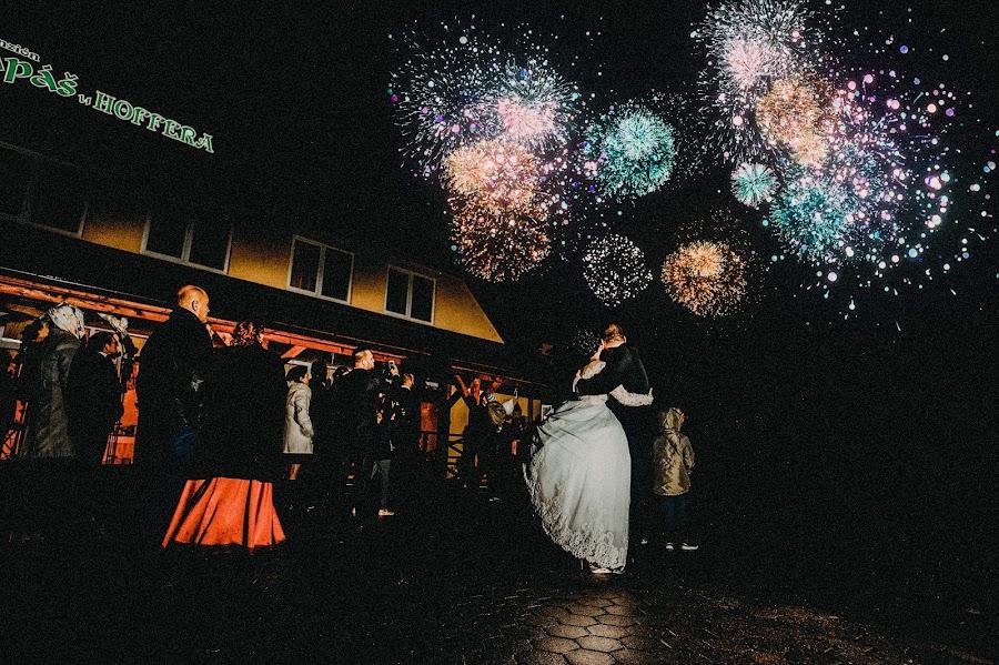 Svatební fotograf Helena Jankovičová kováčová (jankovicova). Fotografie z 24.11.2017