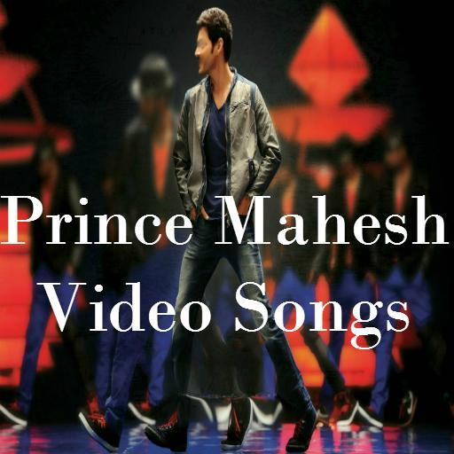 Prince Mahesh Video Songs