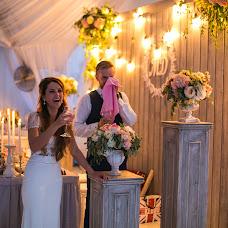 Wedding photographer Andrey Yarcev (soundamage). Photo of 19.01.2017