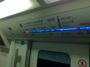 Photo: Only one trip on the Beijing subway while we were there