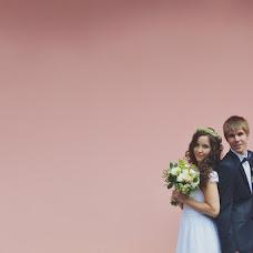 Wedding photographer Dmitriy Dneprovskiy (DmitryDneprovsky). Photo of 12.12.2014