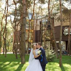 Wedding photographer Natalya Kizilova (tasik). Photo of 21.09.2017