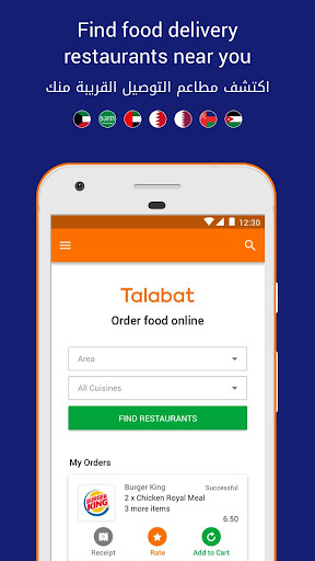 Talabat: Food Delivery 4.9.5 screenshots 2