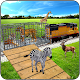 Drive Train Animal Transport (game)