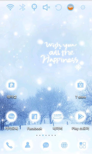 For your happiness Theme
