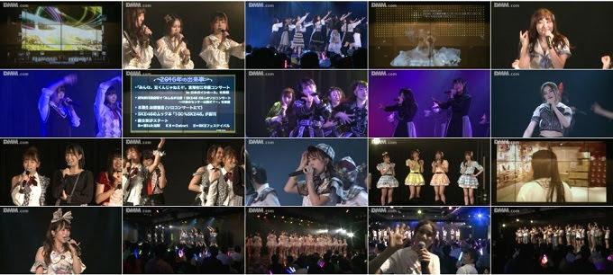 (DMM HD)(720p) SKE48 10周年記念特別公演前編 181004