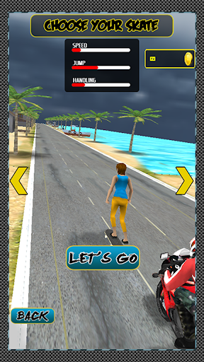롤러 스케이트 도로