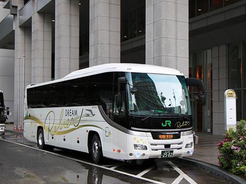 JRバス関東「ドリームルリエ号」 H677-11401 東京駅日本橋口到着