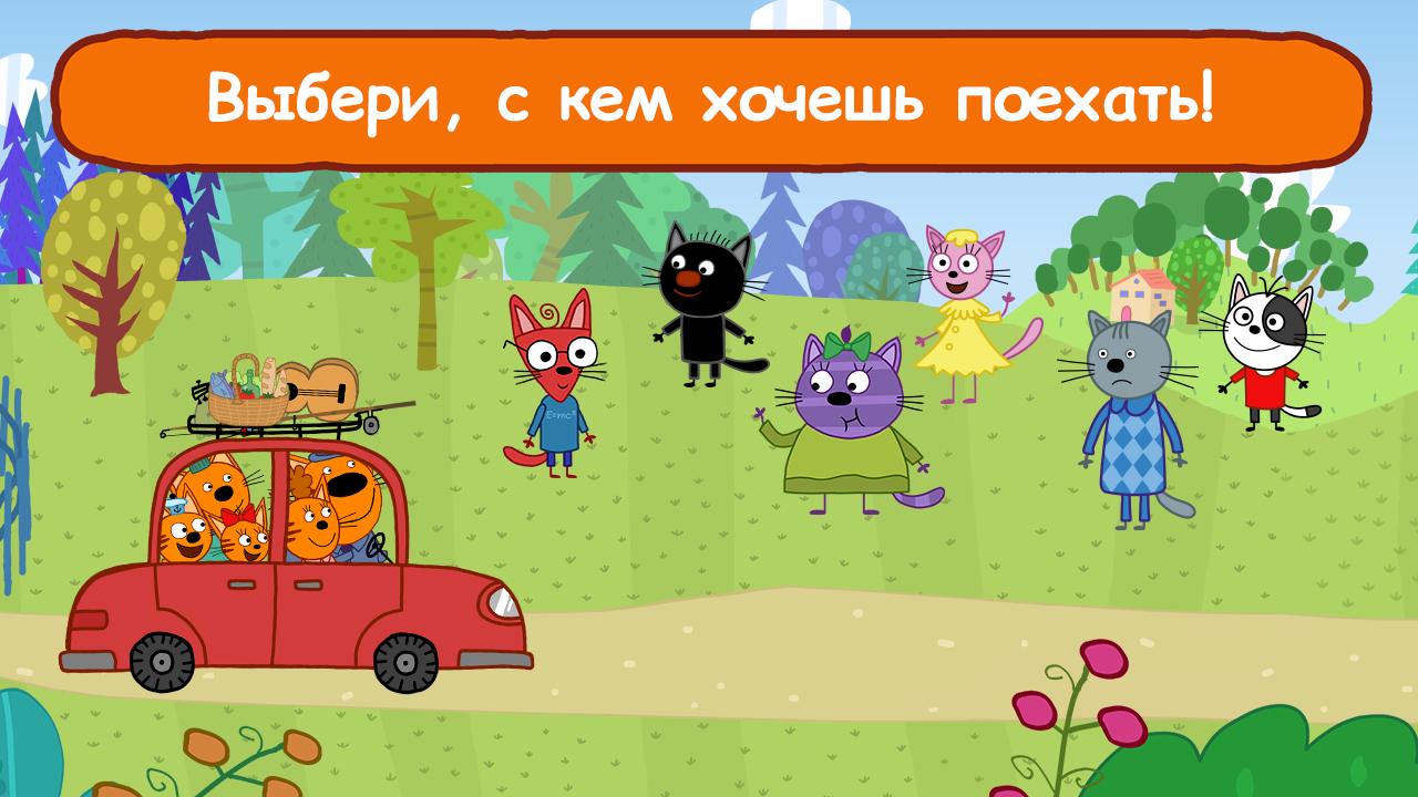 Детские игры - Android игры для детей