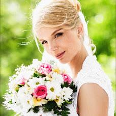 Wedding photographer Anatoliy Egorov (EgoPhoto). Photo of 17.05.2014