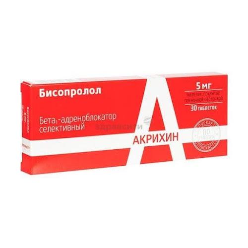 Бисопролол-Акрихин таб. п/о плен. 5мг 30шт