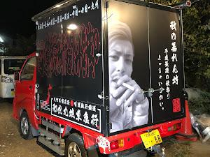 のカスタム事例画像 kazuyaさんの2018年10月04日10:09の投稿