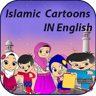 App For Islamic Cartoons In English - náhled