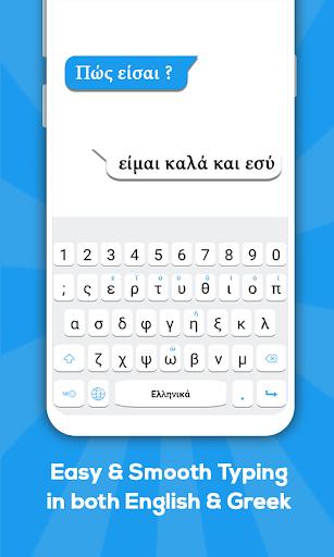 Download Greek keyboard: Greek Language Keyboard on PC & Mac with