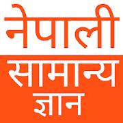 Nepali Samanya Gyan GK 2076