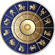Sinhala Lagna Palapala Download for PC Windows 10/8/7