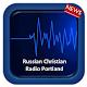 христианское радио волна счастья Download for PC Windows 10/8/7