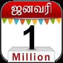 Om Tamil Calendar™ icon