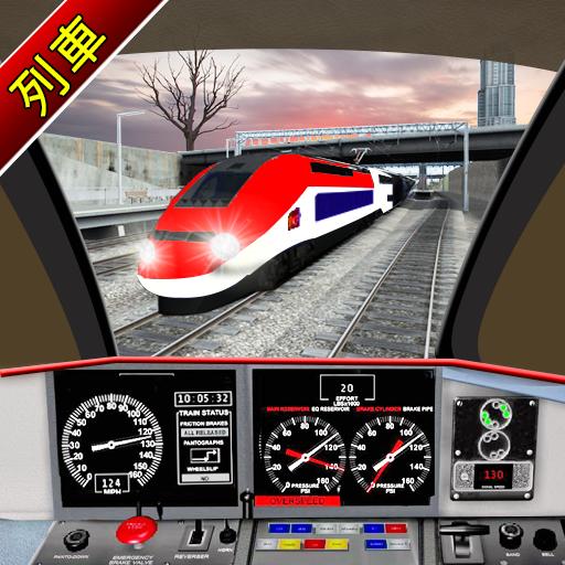 模擬App|列車 ドライブ シミュレータ 2016 LOGO-3C達人阿輝的APP