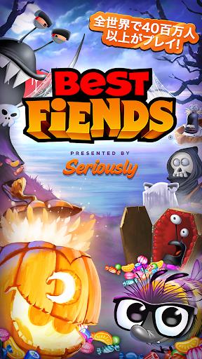 玩免費休閒APP|下載ベストフィーンズ (Best Fiends) app不用錢|硬是要APP