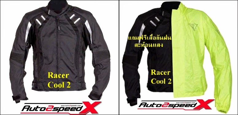 jacket racer cool austria  dealer bangkok