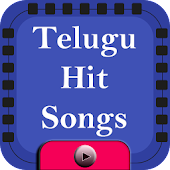 Telugu Hit Songs
