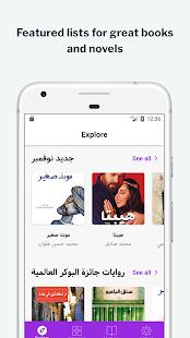 Kitab Sawti Arabic audiobooks - náhled