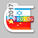 HEBREW-CHINESE DICT 2017 icon