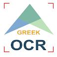 OCR Greek