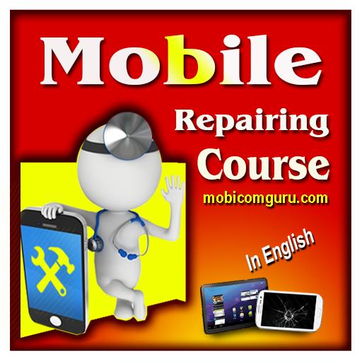 Repairing books pdf mobile