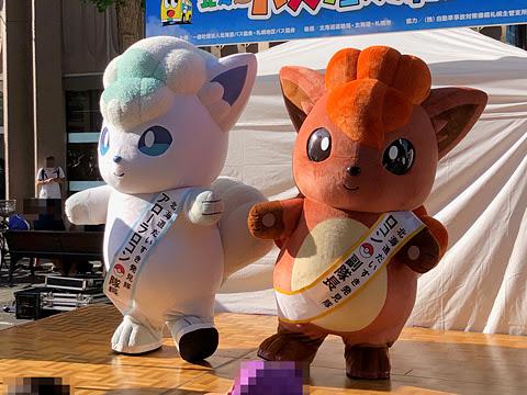 北海道バスフェスティバル2019_12 ステージショー_02 アローラロコン隊長&ロコン副隊長