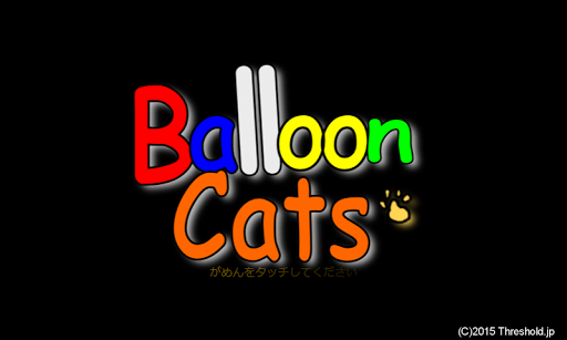 Balloon Cats