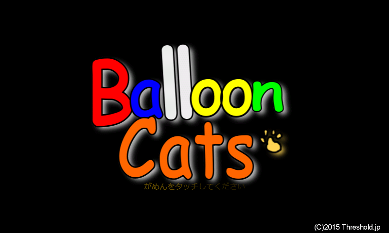 Balloon Cats- screenshot
