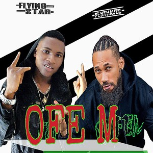 Ofe m Upload Your Music Free