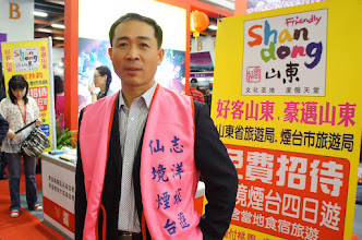 Photo: 煙台市旅遊局 李朝陽課長