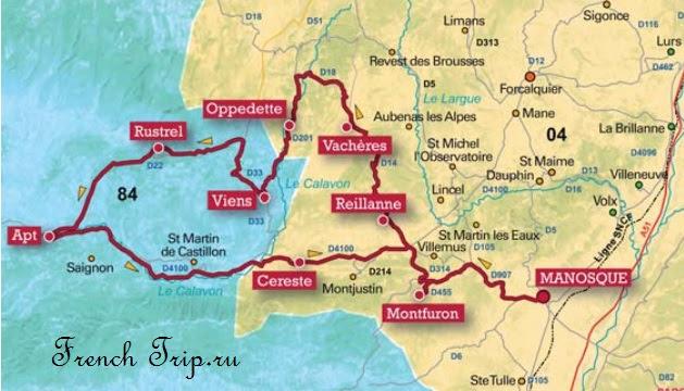 Маршрут из Маноска по заповеднику Люберон - что посмотреть в окрестностях Маноска