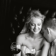 Wedding photographer Andrey Volovik (volandjoiandrey). Photo of 23.02.2018