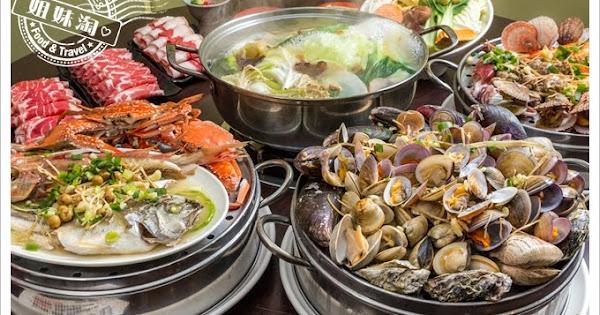 鮮蒸霸蒸氣海鮮塔-不浮誇!就是放好放滿炸量超鮮海產一次吃到爽!