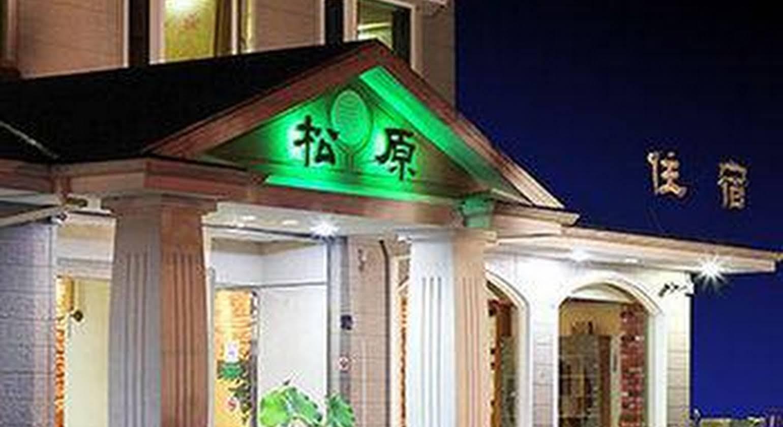 Matsubara Villa