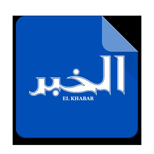 JOURNAL ALGERIE TÉLÉCHARGER GRATUITEMENT ELKHABAR