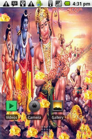 Jai Shri Ram Live Wallpaper Apk Download Apkpureco